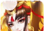 武道神尊之仙侠江湖免费版