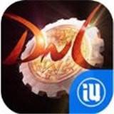 地下城盟约手游app最新版