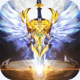 第九奇迹手机版(玄幻类手游) v1.1.8.5 最新版