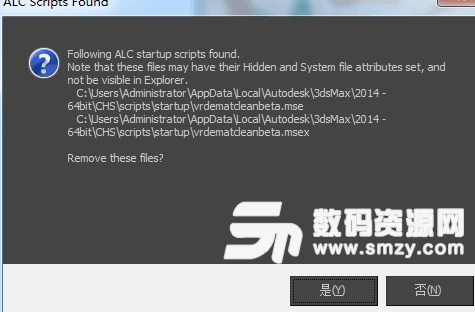 3dmax病毒查杀脚本官方版