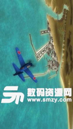 空战二战王牌飞行员官方版