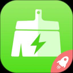 清理大师极速安卓app