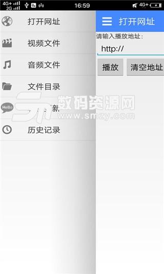 七哈小说手机版