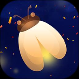 萤火虫主题手机app