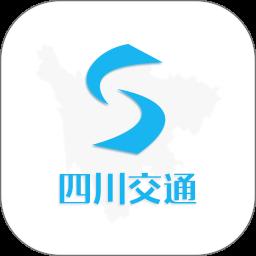 四川交通手機app