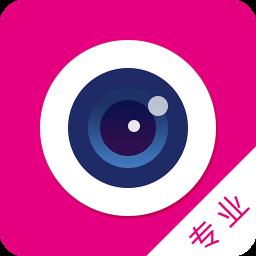 和目攝像頭專業安卓app