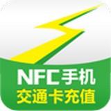 上海公共交通卡安卓手機app