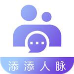 添添人脉安卓版(社交) V2.6.8 免费版