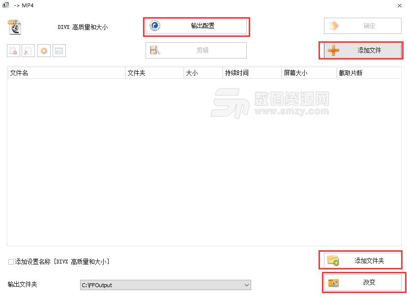 兵工厂转换器软件金沙平台登录网址版