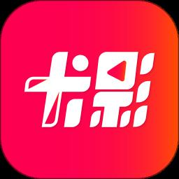 卡影安卓手機app