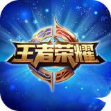王者战绩清除器安卓版(手游辅助) v1.0 手机版