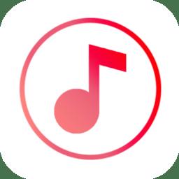 音乐剪辑大师软件免费版