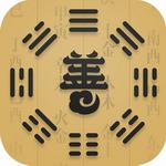 星座运势查询工具手机app