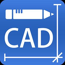 迅捷CAD轉PDF轉換器官方版