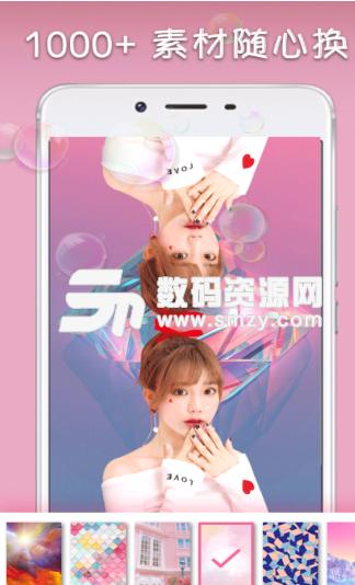 大神P图app手机版