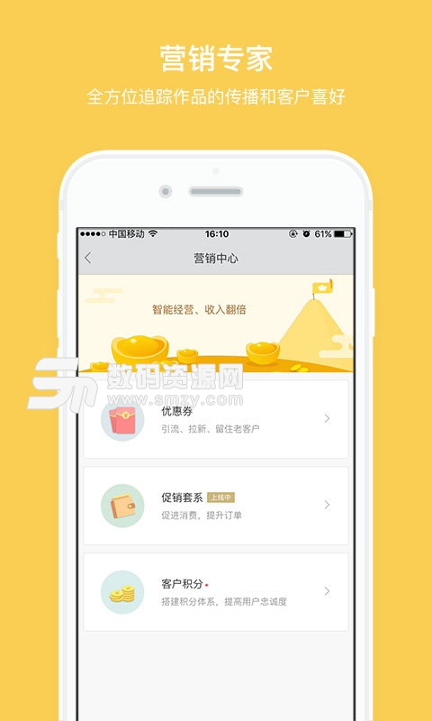 拾光盒子app官方版
