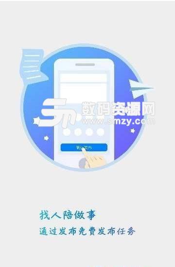 陪米app