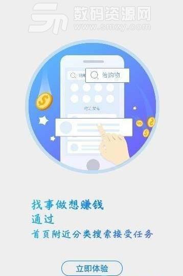 陪米app官方版