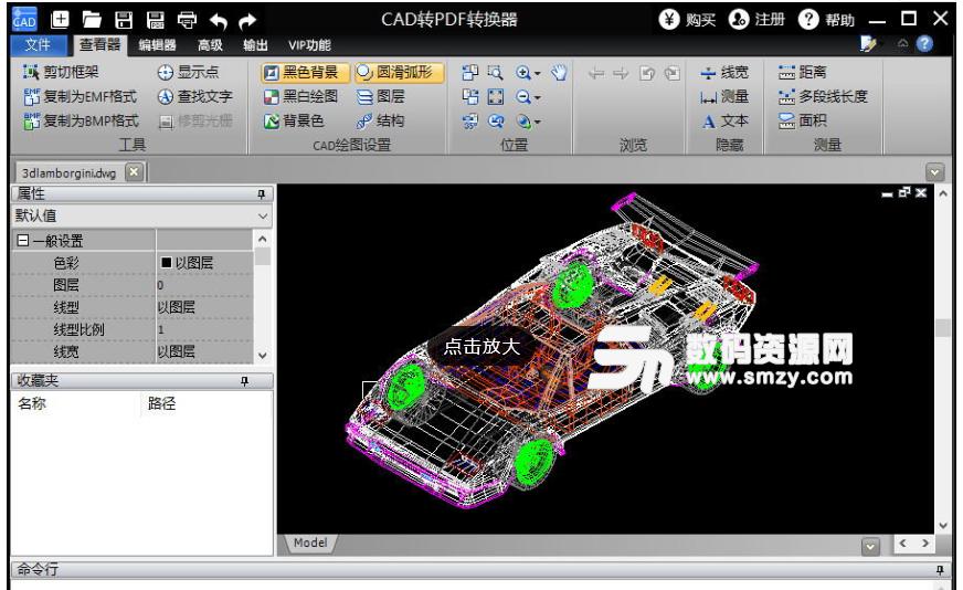 迅捷CAD转PDF转换器破解版