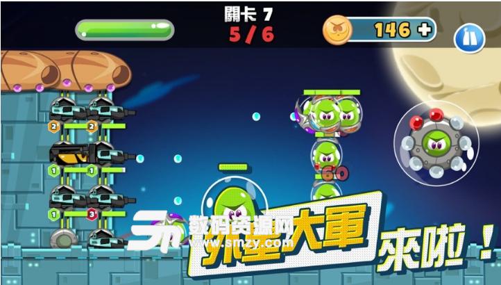 潜海飞船苹果app官方版|