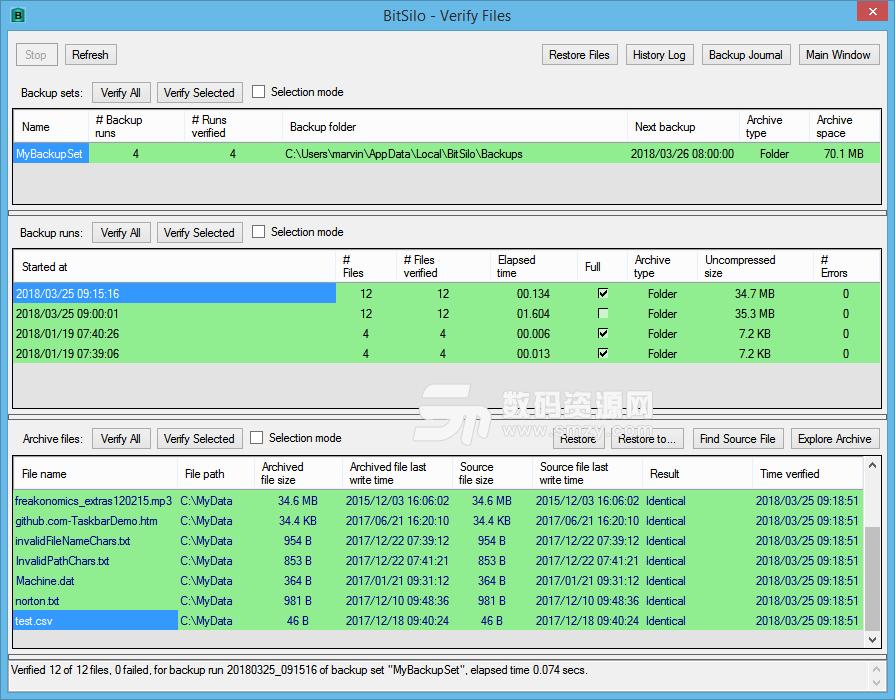 BitSilo(windows备份恢复软件)