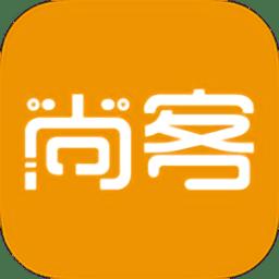 尚客软件安卓手机app