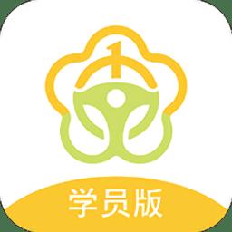 乐享学驾学员安卓app