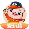 愛玩豬安卓手機app