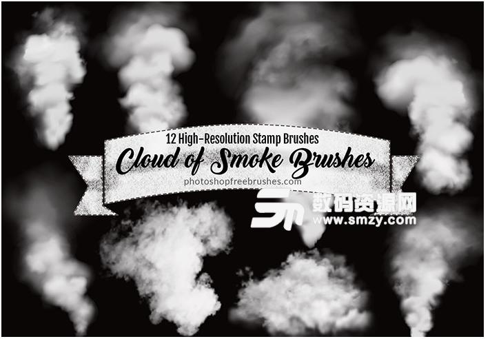12种高清Photoshop免费烟雾、水蒸气效果笔刷