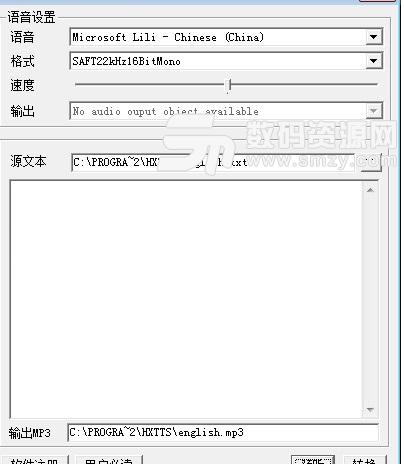 音频转换文字软件最新版