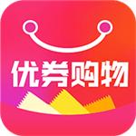 優券購物安卓app