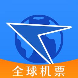 航班管家app最新版