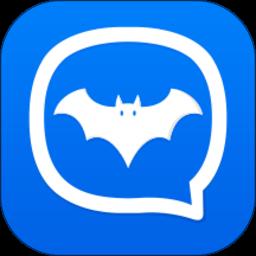 蝙蝠聊天软件免费版