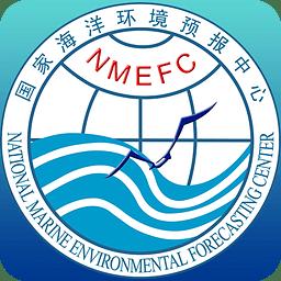海洋預報臺軟件手機app
