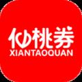 仙桃券app最新版(购物) v1.4.17 免费版