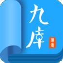 九库阅读app手机版