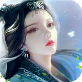 紫电青霜安卓app