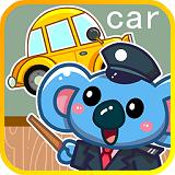 兒童寶寶認交通app最新版