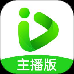 爱奇艺直播机软件最新版下载