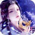 狂道仙尊九游版安卓手机app