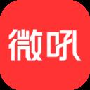 微吼直播app官方下载