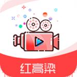 红高粱直播免费版(红高粱直播) v1.7.7  手机版