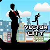 矢量城市安卓手机app
