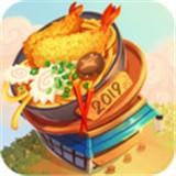 餐廳烹飪學院免費版