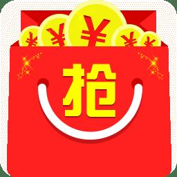 紅包獵手自動搶紅包app最新版
