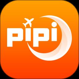 皮皮旅游平台最新版app
