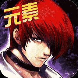 拳皇97OL手游免费版(动作) V1.7.0 手机版