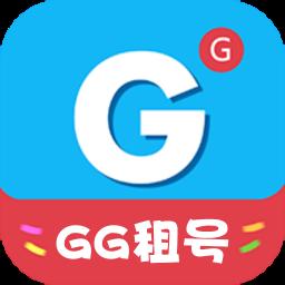 gg租号平台手机app