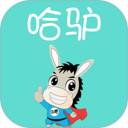 哈驴户外商城手机app