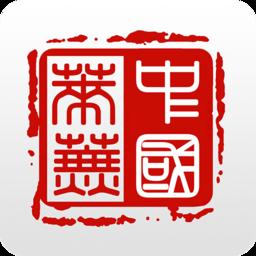 莱芜政务服务手机版